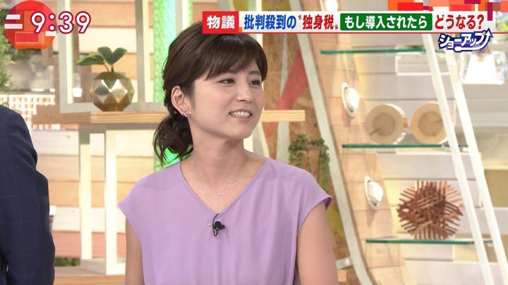 2017年09月08日宇賀なつみの画像13枚目