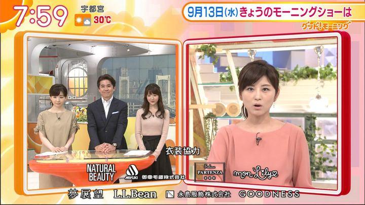 2017年09月13日宇賀なつみの画像01枚目
