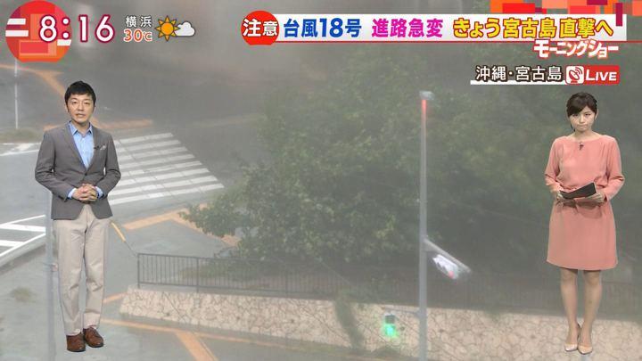 2017年09月13日宇賀なつみの画像06枚目