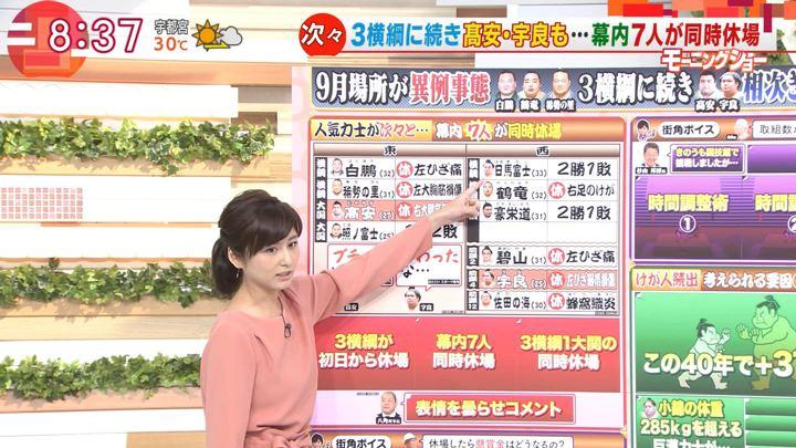 2017年09月13日宇賀なつみの画像12枚目