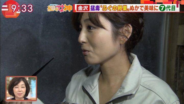 2017年09月13日宇賀なつみの画像29枚目