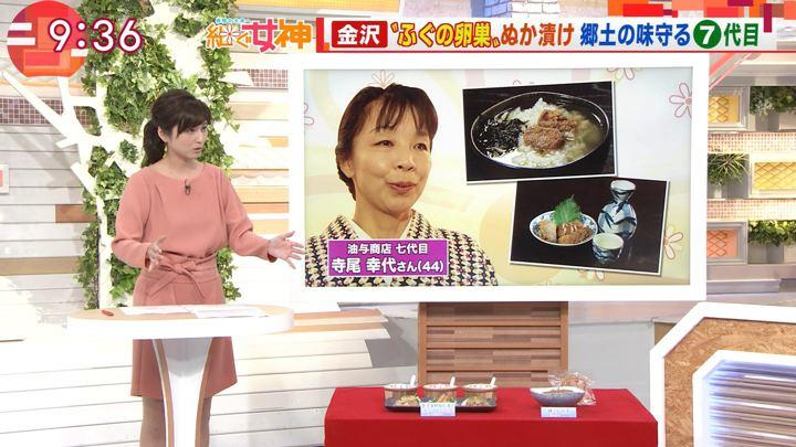 2017年09月13日宇賀なつみの画像37枚目