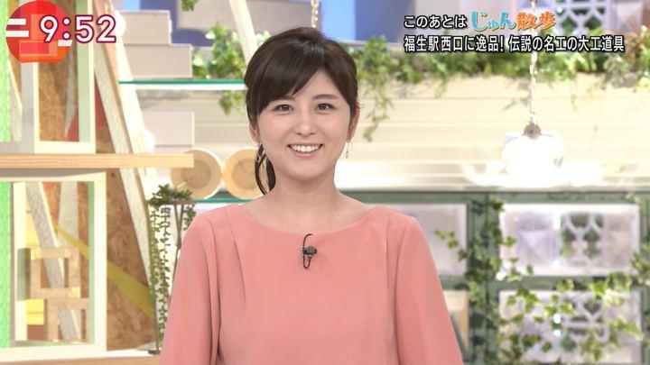2017年09月13日宇賀なつみの画像40枚目