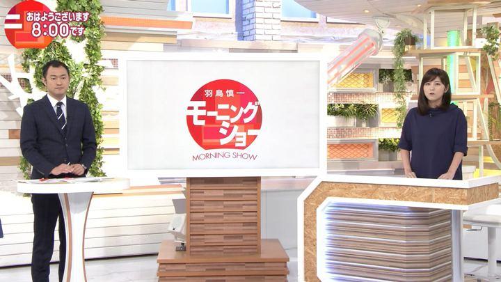 2017年09月15日宇賀なつみの画像01枚目