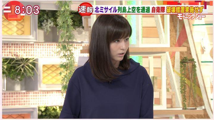 2017年09月15日宇賀なつみの画像02枚目