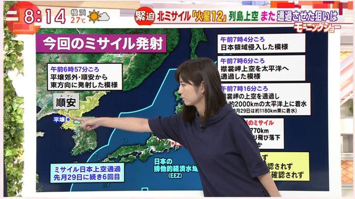 2017年09月15日宇賀なつみの画像03枚目