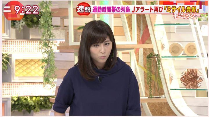 2017年09月15日宇賀なつみの画像05枚目