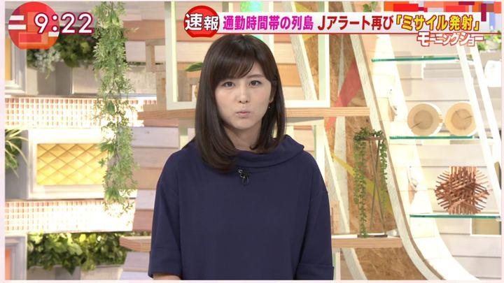 2017年09月15日宇賀なつみの画像06枚目