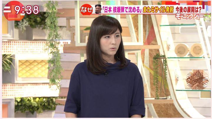 2017年09月15日宇賀なつみの画像07枚目