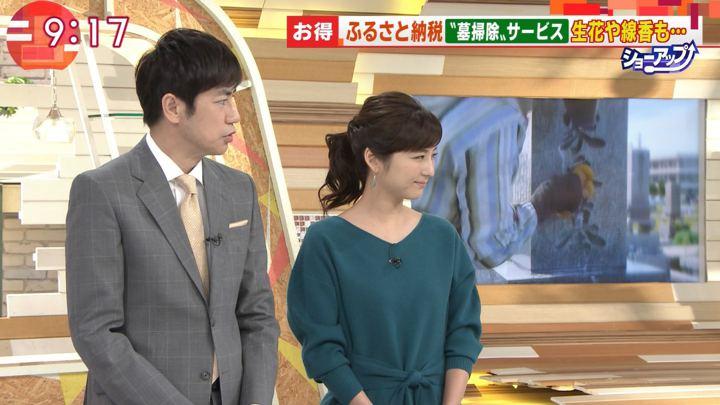 2017年09月22日宇賀なつみの画像13枚目