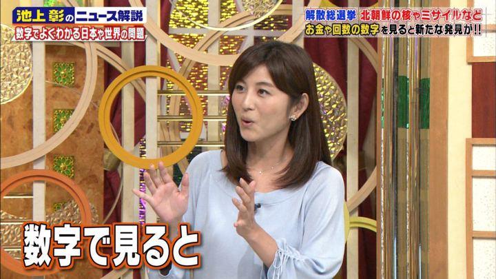 2017年09月23日宇賀なつみの画像04枚目