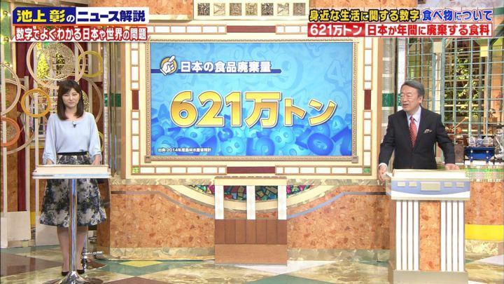 2017年09月23日宇賀なつみの画像07枚目