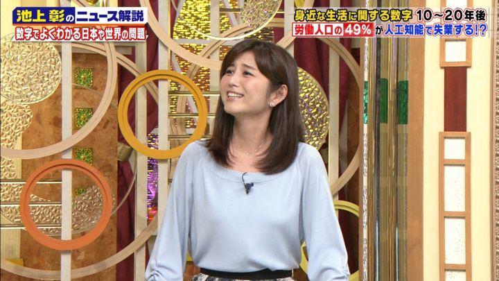 2017年09月23日宇賀なつみの画像11枚目