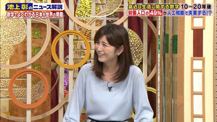 2017年09月23日宇賀なつみの画像12枚目