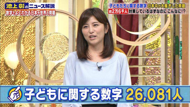 2017年09月23日宇賀なつみの画像15枚目