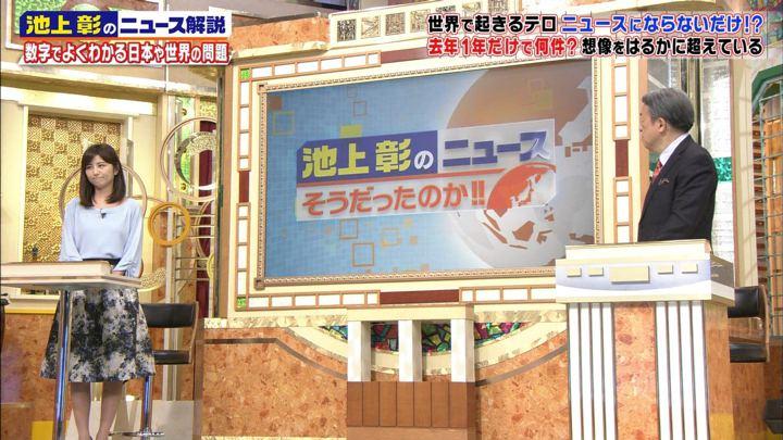 2017年09月23日宇賀なつみの画像16枚目