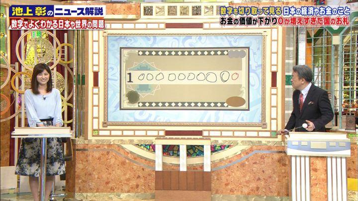 2017年09月23日宇賀なつみの画像19枚目