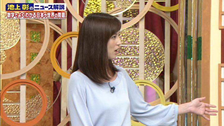 2017年09月23日宇賀なつみの画像22枚目