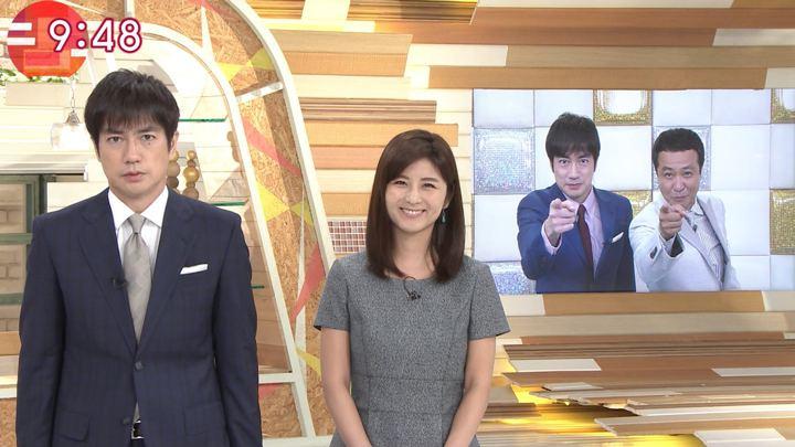 2017年09月27日宇賀なつみの画像14枚目