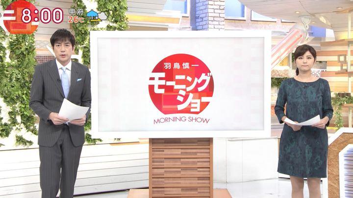 2017年09月28日宇賀なつみの画像01枚目