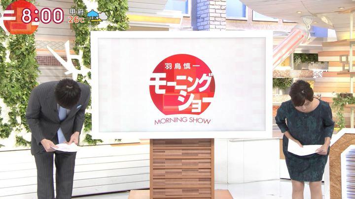 2017年09月28日宇賀なつみの画像02枚目