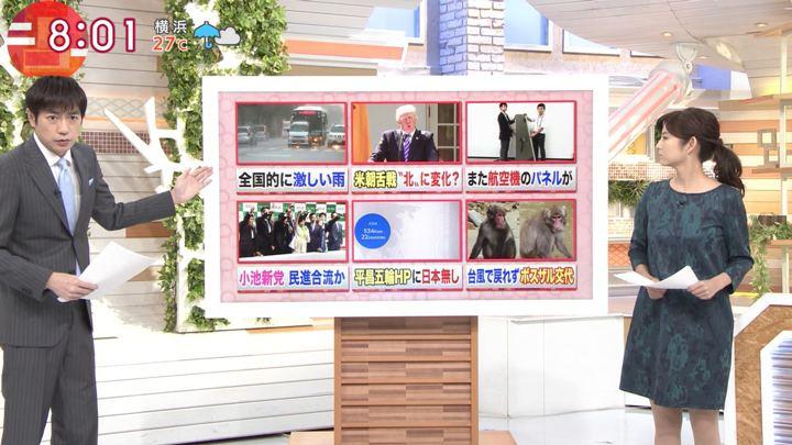 2017年09月28日宇賀なつみの画像03枚目