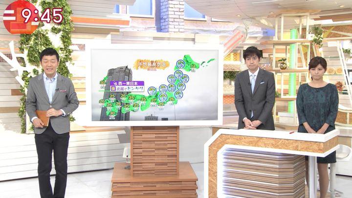 2017年09月28日宇賀なつみの画像14枚目