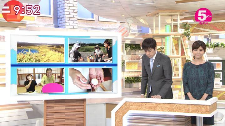 2017年09月28日宇賀なつみの画像16枚目