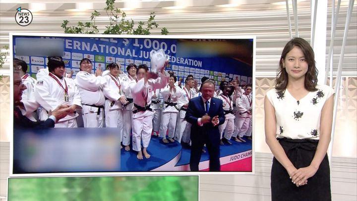 2017年09月04日宇内梨沙の画像01枚目