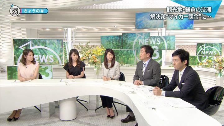2017年09月05日宇内梨沙の画像11枚目