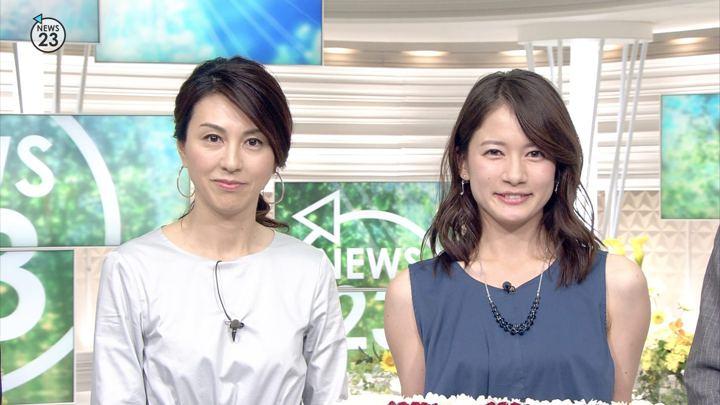 2017年09月11日宇内梨沙の画像01枚目