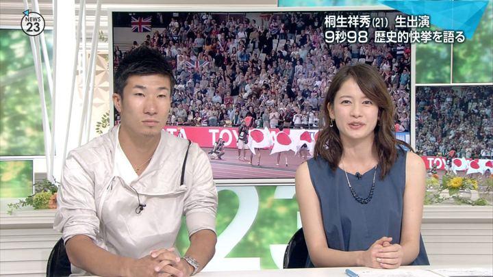 2017年09月11日宇内梨沙の画像10枚目
