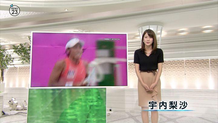 2017年09月12日宇内梨沙の画像02枚目