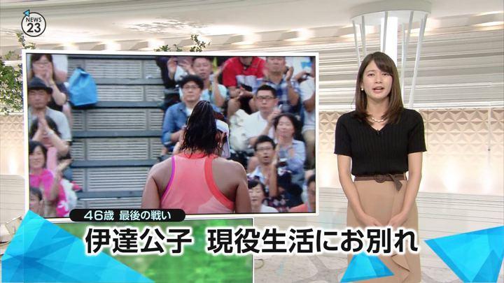 2017年09月12日宇内梨沙の画像03枚目