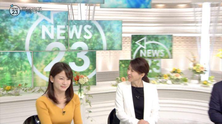 2017年09月25日宇内梨沙の画像01枚目