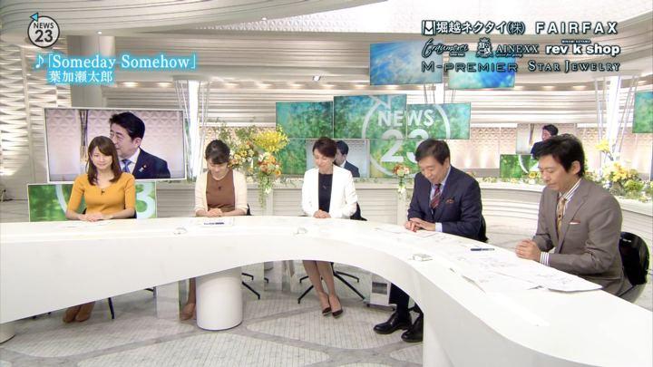 2017年09月25日宇内梨沙の画像13枚目