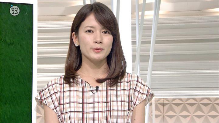 2017年09月28日宇内梨沙の画像02枚目