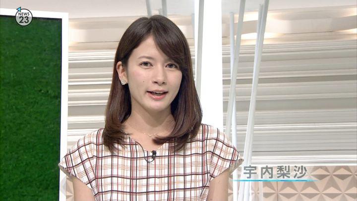 2017年09月28日宇内梨沙の画像03枚目