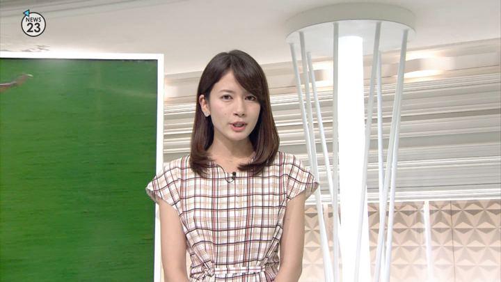 2017年09月28日宇内梨沙の画像04枚目