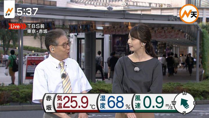 2017年09月10日山本恵里伽の画像41枚目