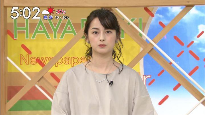 2017年09月11日山本恵里伽の画像03枚目
