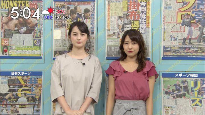 2017年09月11日山本恵里伽の画像04枚目