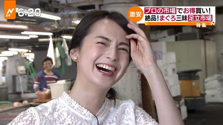 2017年09月12日山本恵里伽の画像53枚目