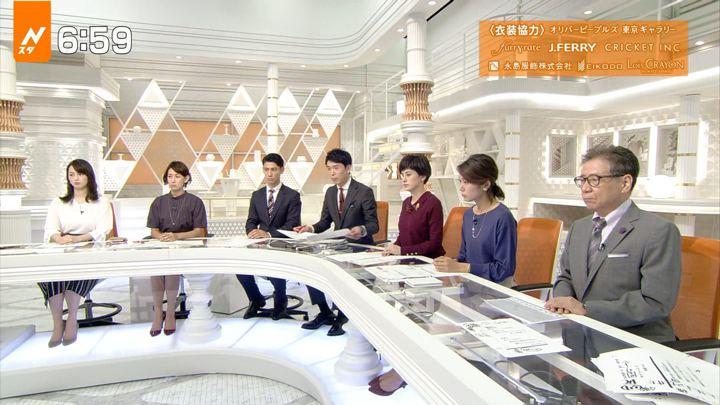 2017年09月12日山本恵里伽の画像73枚目