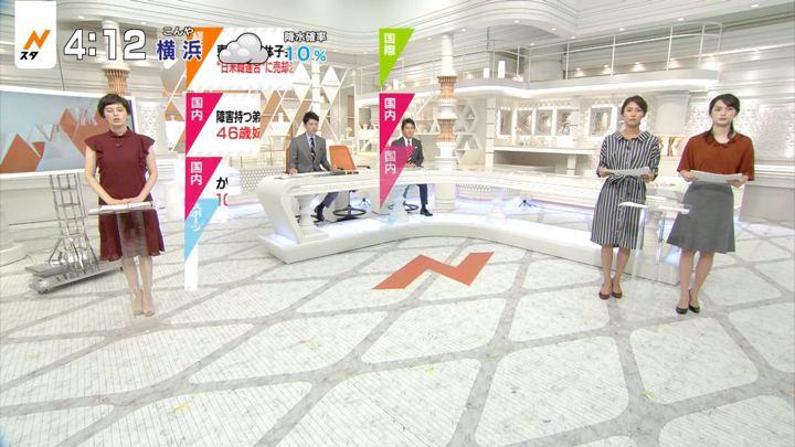 2017年09月20日山本恵里伽の画像01枚目