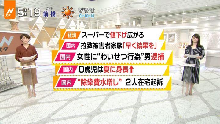 2017年09月28日山本恵里伽の画像03枚目