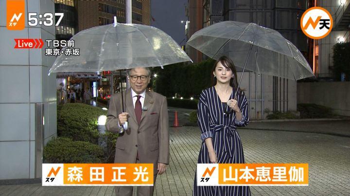 2017年09月28日山本恵里伽の画像04枚目
