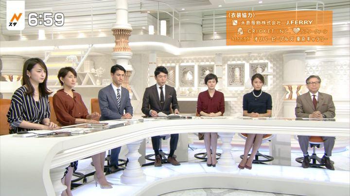 2017年09月28日山本恵里伽の画像11枚目