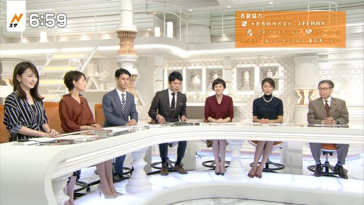 2017年09月28日山本恵里伽の画像12枚目