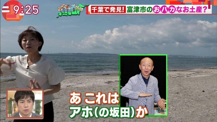 2017年09月22日山本雪乃の画像08枚目